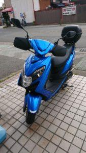 SWISH 125cc